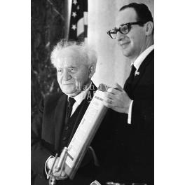 Ben Gurion & Mrs