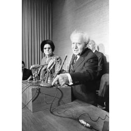 Ben Gurion & Mrs III