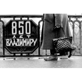 Niẑnij Novgorod Bridge